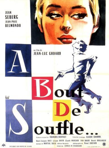 Pôster original do filme