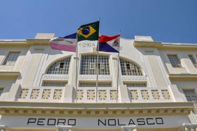 Estrutura externa do museu da vale. Estação Ferroviária Victoria - Minas, Pedro Nolasco.
