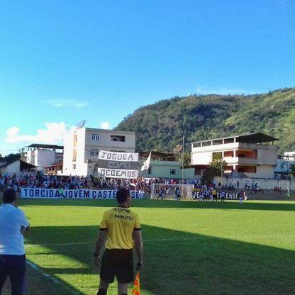 Estádio Emílio Nemer (Foto: Castelo Futebol Clube)